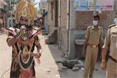 police now put  yamraj  on the streets to follow the lockdown