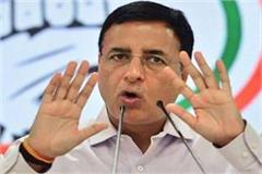 surjewala alleged khattar government killing farmers interests in broad daylight