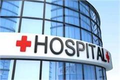 gagret child hospital death