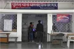 elder dies police lathicharge lockdown mp s dhar distt mla investigation