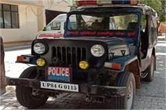 dabang fogi killed the employment servant s sister in law accused absconding
