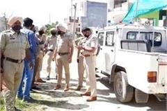 police is running a search operation on rumors related to leopard