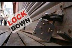 guidelines of lock down part 2 released