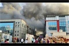 fire in footwear factory