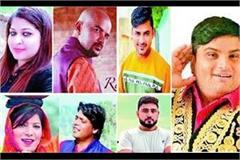 haryanvi artists appealed for live