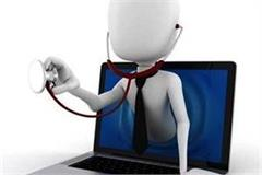 telemedicine services started in health centers in view of covid 19