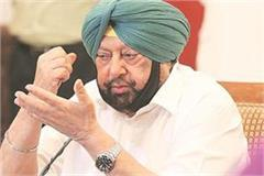 curfew will be applicable in punjab till may 3