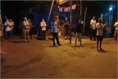 dewas police sang a song to make people aware