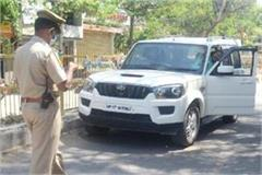 baghpat sp district president blows apart loses case