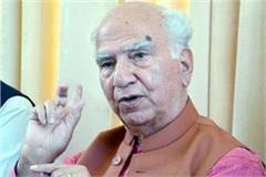 shanta kumar comment on nizamuddin case