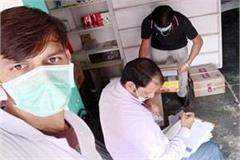 drug and police team raid fake private clinic in baddi