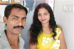 murder then suicide case in gurugram in haryana