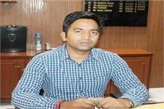 dharamshala isolation ward staff dc