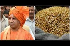 yogi government will provide free ration to poor ration card