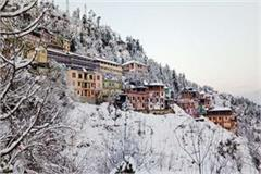 shimla state mountain range snow