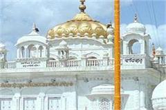 punjab again appeals to maharashtra to send stranded pilgrims