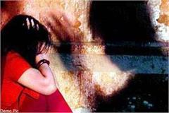father rape with minor daughter