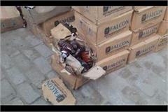 illegal liquor smuggling was being done by car one arrest