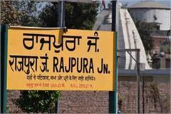 coronavirus rajpura of patiala declared buffer zone