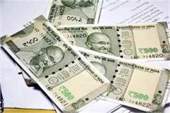 500 500 rupees came in jandhan accounts