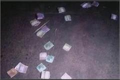 5 thousand rupees found on road nobody dared to raise due to corona