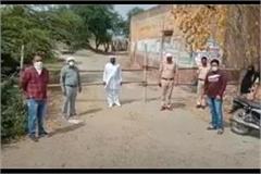 khubdoo village sealed after family of delhi police trooper got corona positive