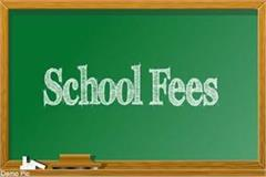 take tuition fees from private school students on monthly basis only