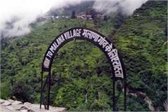 restriction on entry of outsiders in malana till 14 august