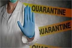 8 employees including doctors quarantined in jalandhar