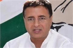surjewala protested against khattar government
