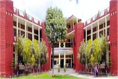 lala jagat narayan himotkarsh girls college will get financial help