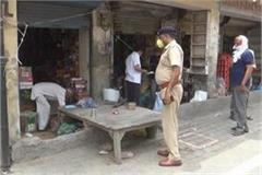 police strictness on second day of lockdown 4 0