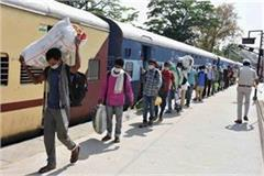 first labor special train to leave from rohtak to patna