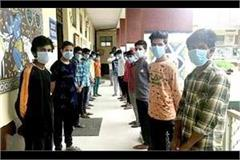 23 student returned haryana from kerala news