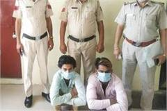gang rape accused arrested for kidnapping a minor