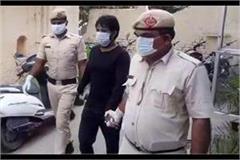 threatning accused arrested in gurgram