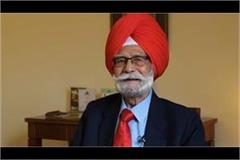 indian hockey veteran balbir singh died