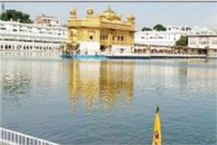 effect of corona in golden temple