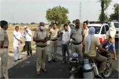 in sonepat miscreants got high day robbery took place