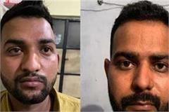 two of hilals accomplices close to the slain hizbul commander
