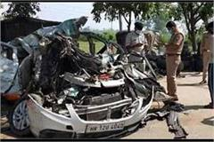 three people died in road accident