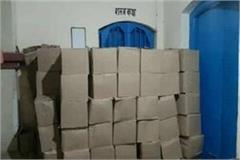 alcohol was being transported in a tractor trolley caught holding 205 cases