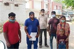 truck driver cheated with migrant laborers absconded with one lakh