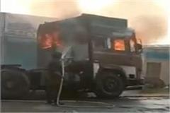 oil tank caught fire while fixing truck on national highway