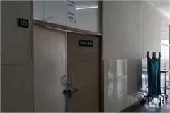 corona sampling in civil hospital closed dr sachin resigns