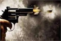 two villagers attacked for old enmity accused of air firing on accused