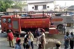 huge fire in huge mega mart loss of millions of rupees