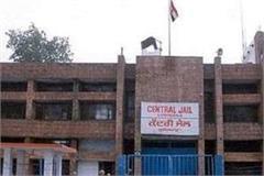 crpf jawan killed in central jail