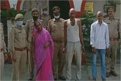 lucknow killer s wife was involved in the murder of 6 family members arrested