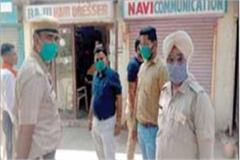 city councilors fell on shopkeepers who did not maintain social distance